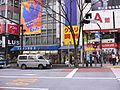 Shibuya - panoramio (10).jpg