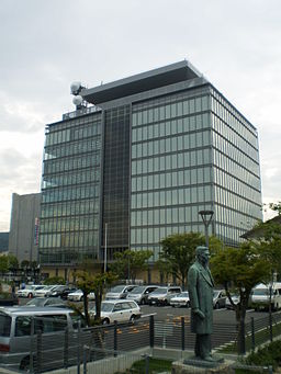 Shiga Prefectural Police Headquarters01
