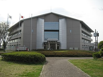 Shiraoka, Saitama - Shiraoka City Hall
