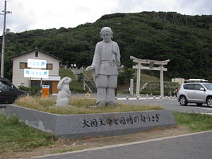 Ōkuninushi - Statue of the Hare of Inaba and young Ōkuninushi, at Hakuto Shrine in Tottori city