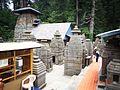 Shiva's Abode.jpg