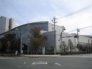 Shizuoka University of Art and Culture - Shizuoka University of Art and Culture