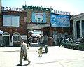 Shohmansur Market.jpg
