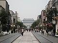 Shopping street (6234141310).jpg