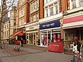 Shops, New Broadway, Ealing - geograph.org.uk - 315927.jpg