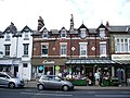 Shops on Clifton Street, Lytham - geograph.org.uk - 919730.jpg