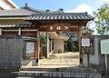 Shourinji Temple Sakai City.jpg