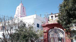 Tehri - Shri Aadinath Digamber Jain Mandir, New Tehri, Uttarakhand