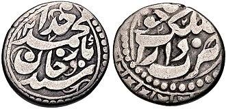 Kokand tenga - Tenga of Muhammad Khudayar Khan, struck at the Kokand mint, dated 1862–1863
