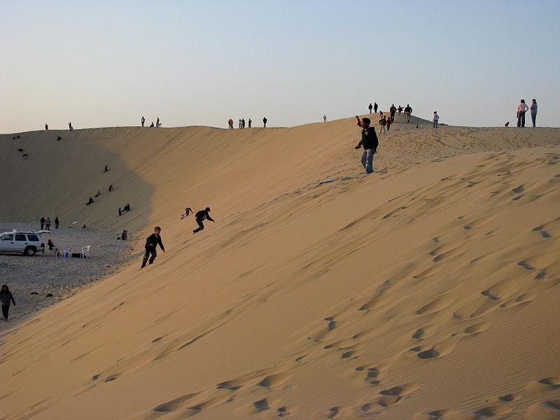 File:Singing sand dunes.jpg