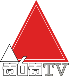 Sirasa TV logo