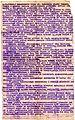 Skany dokumentow historycznych 049.jpg
