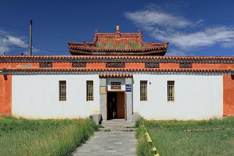 File:Sklep z pamiątkami i muzeum w klasztorze Erdene Dzuu 03.jpg