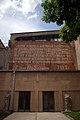 Skopje City Museum 1.jpg