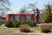 Skulyn Kovelskyi Volynska-monument to the countrymans-general view.jpg