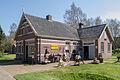 Smederij - veenpark Barger-Compascuum bij Emmen 47.jpg