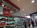 Snap from total Mall in old airport road - Bangalore 8305.JPG