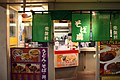 Soba and udon buffet in Shinagawa Station by OiMax.jpg