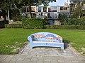 Social sofa Zoetermeer Muzieklaan (1).jpg