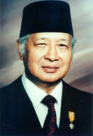 2008 in politics - Suharto