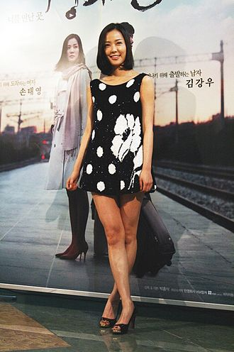 Son Tae-young - Image: Son Tae Young