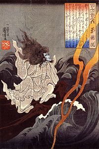 https://upload.wikimedia.org/wikipedia/commons/thumb/8/85/Sotoku_invoking_a_thunder_storm.jpg/200px-Sotoku_invoking_a_thunder_storm.jpg