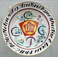 Soviet porcelain plate BM MLA 1990 5-6 2.jpg