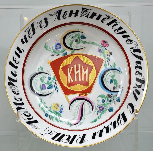 File:Soviet porcelain plate BM MLA 1990 5-6 2.jpg
