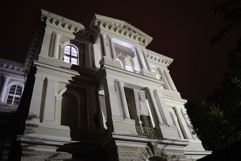 File:Space 0 Spаce in Plovdiv City Art Gallery Nightly, Bulgaria.jpg