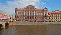 Spb 06-2012 Beloselsky Palace.jpg