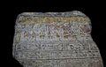 Stèle à la mémoire de Teti et Merit-Musée d'histoire naturelle et d'ethnographie de Colmar.jpg
