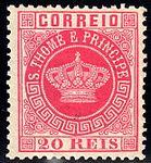 St. Thomas and Prince Islands 1881-85 Sc11.jpg