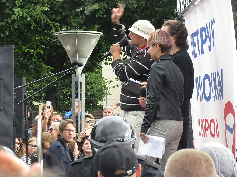 St Petersburg.2019-08-02.Solidarity with Moscow protests rally.IMG 3975.jpg