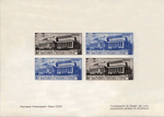 Stamp Soviet Union 1932 405.png
