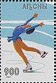 Stamp of Abkhazia - 1997 - Colnect 999794 - Figure skating.jpeg