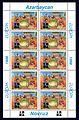 Stamp of Azerbaijan 533.jpg