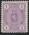 Stamp of Finland - 1875 - Colnect 414221 - Coat of Arms Type m 75 Helsinki Printing.jpeg