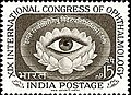 Stamp of India - 1962 - Colnect 142030 - 19th Int Opthamology Congress - Eye within Lotus Flower.jpeg