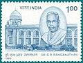 Stamp of India - 1992 - Colnect 164322 - Dr Shiyali Ramamrita Ranganathan Librarian - Birth Centen.jpeg