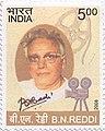 Stamp of India - 2008 - Colnect 158005 - Bn Reddi.jpeg