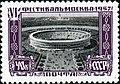 Stamp of USSR 2045.jpg