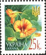 Stamp of Ukraine s678.jpg