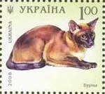 Stamp of Ukraine s928.jpg
