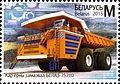 Stamps of Belarus, 2015-04.jpg