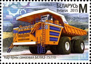 Haul truck - Image: Stamps of Belarus, 2015 04