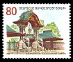 Stamps of Germany (Berlin) 1986, MiNr 763.jpg