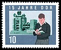 Stamps of Germany (DDR) 1964, MiNr 1065 A.jpg