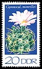 Stamps of Germany (DDR) 1974, MiNr 1925.jpg