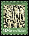 Stamps of Germany (DDR) 1974, MiNr 1988.jpg