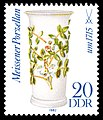 Stamps of Germany (DDR) 1982, MiNr 2668.jpg